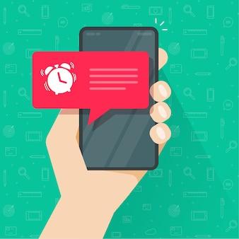 Powiadomienie z przypomnieniem budzika, aby obudzić się na telefonie komórkowym smartfona ręką osoby
