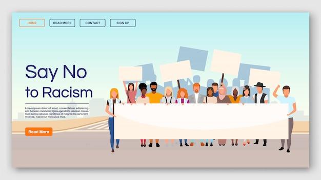 Powiedz nie szablonowi strony docelowej rasizmu. protest przeciwko interfejsowi strony internetowej z nierównymi rasami i dyskryminacją z płaskimi ilustracjami. układ strony głównej, baner internetowy, koncepcja kreskówka strony