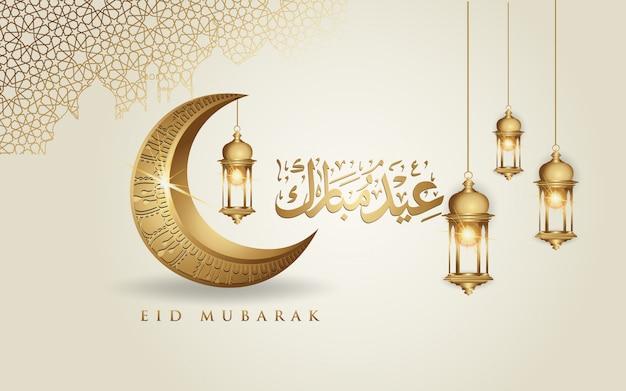 Powitanie eid mubarak ze złotym półksiężycem i latarnią