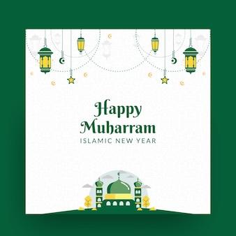Powitanie islamskiego nowego roku w tle z projektem meczetu
