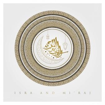 Powitanie kwiatowy wzór isra i mi'raj i piękna arabska kaligrafia
