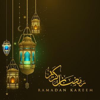 Powitanie ramadan kareem ze świecącymi latarniami i kaligrafią arabską