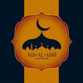 Powitanie święta muzułmańskiego święta eis al adha