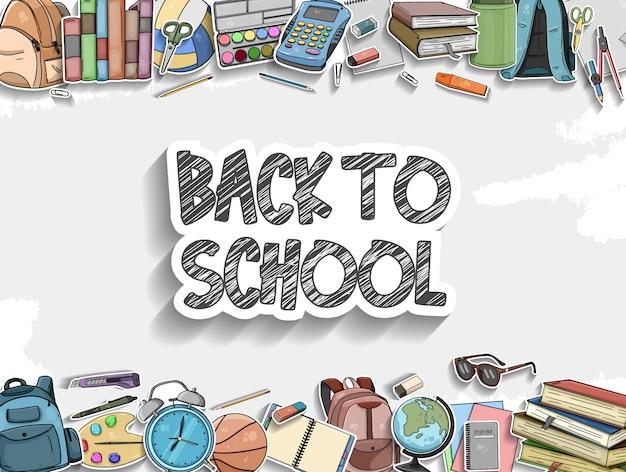 Powrót do akcesoriów szkolnych