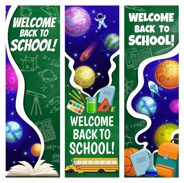 Powrót do banerów szkolnych z galaktyką, planetami kosmicznymi, astronautą, autobusem szkolnym, torbą i przedmiotami edukacyjnymi. karty wektorowe lub zakładki z plecakiem z kreskówek, podręcznikami i papeterią studencką, nauką astronomii