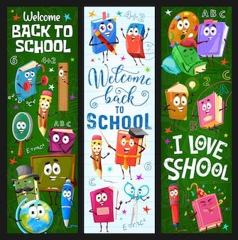Powrót do banerów szkolnych z książkami z kreskówek i postaciami papeterii. edukacja szkolna dla dzieci, lekcje dla dzieci wektorowe pionowe banery z szczęśliwym długopisem, ołówkiem i gumką, nożyczkami, farbą i podręcznikiem