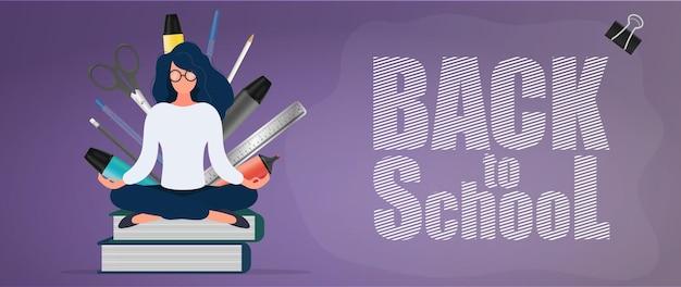 Powrót do baneru szkolnego. dziewczyna w okularach siedzi na stosie książek. artykuły papiernicze, skórzane pokrowce, długopisy, ołówki, markery, linijka. pomysł na rozpoczęcie sezonu szkolnego. wektor.
