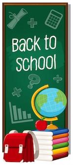 Powrót do elementów szkolnych