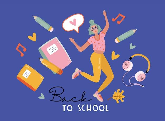 Powrót do karty szkolnej.