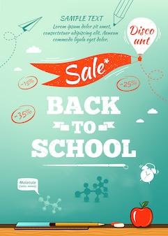 Powrót do plakatu sprzedaży szkoły. ilustracja