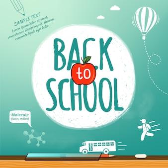 Powrót do plakatu szkolnego, wykształcenie. ilustracja