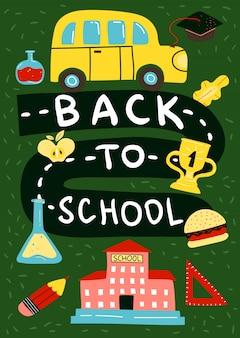 Powrót do plakatu szkolnego