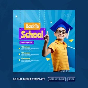 Powrót do promocji szkolnej na szablon transparentu w mediach społecznościowych wektor premium premium