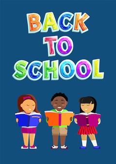 Powrót do promocji szkoły