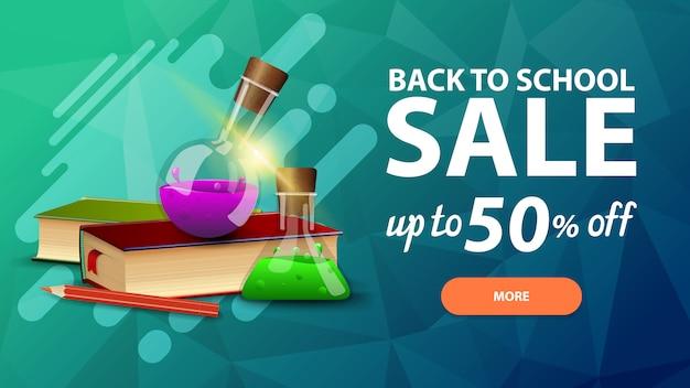 Powrót do sprzedaży szkolnej, baner internetowy ze zniżkami na twoją stronę