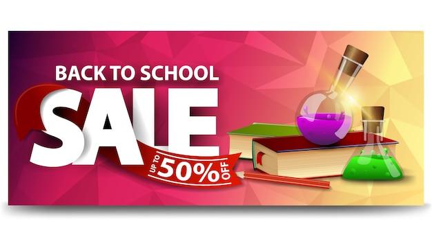 Powrót do sprzedaży szkolnej, poziomy baner internetowy ze zniżkami na twoją stronę z książkami i kolbami chemicznymi