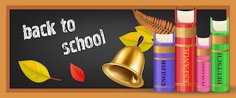 Powrót do szkoły banner z dzwonkiem