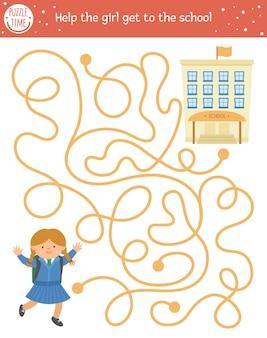Powrót do szkolnego labiryntu dla dzieci. aktywność edukacyjna do druku przedszkolnego. śmieszna łamigłówka z uroczą uczennicą. pomóż dziewczynie dostać się do szkoły. jesienna gra dla dzieci z uczniem.