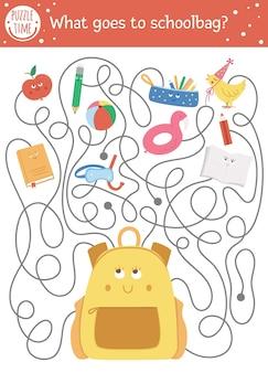 Powrót do szkolnego labiryntu dla dzieci. aktywność edukacyjna do druku przedszkolnego. zabawna układanka z uroczym tornisterem i rzeczami. co idzie do tornistra? jesienna gra dla dzieci z uczniem.