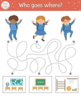 Powrót do szkolnego labiryntu dla dzieci. aktywność edukacyjna do druku przedszkolnego. zabawna układanka z uroczymi uczniami i klasami. kto gdzie idzie? jesienna gra dla dzieci z uczniami.