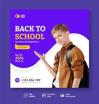 Powrót do szkolnego posta w mediach społecznościowych i banera internetowego lub szablonu ulotki wektor premium