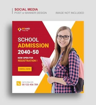Powrót do szkolnego posta w mediach społecznościowych i banera internetowego