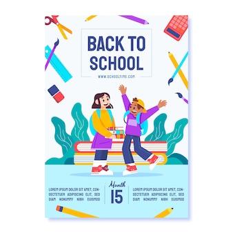 Powrót do szkolnego szablonu plakatu pionowego