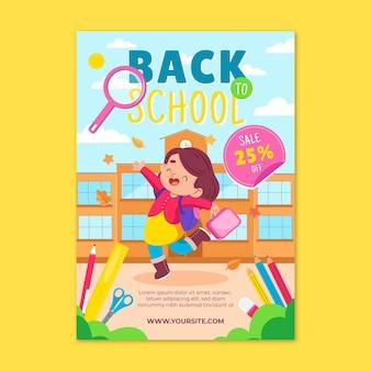 Powrót do szkolnej sprzedaży szablon plakatu pionowego