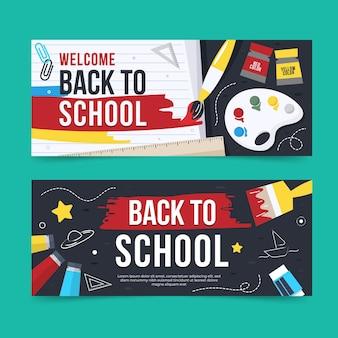 Powrót do szkolnych banerów