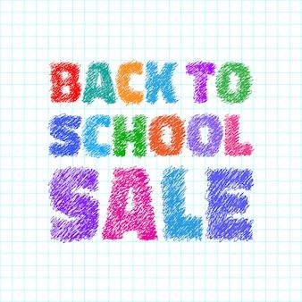Powrót do szkoły baner sprzedaży.