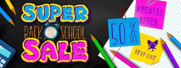 Powrót do szkoły. baner typograficzny. jasna ulotka. ilustracja wektorowa