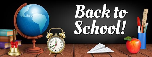 Powrót do szkoły. baner w realistycznym stylu z przyborami szkolnymi.