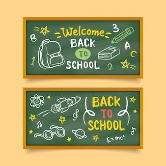 Powrót do szkoły banery szablon