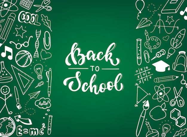 Powrót do szkoły banner, plakat, druk
