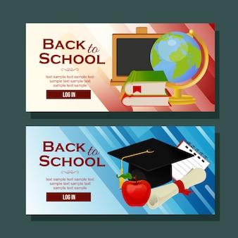 Powrót do szkoły banner poziome artykuły szkolne