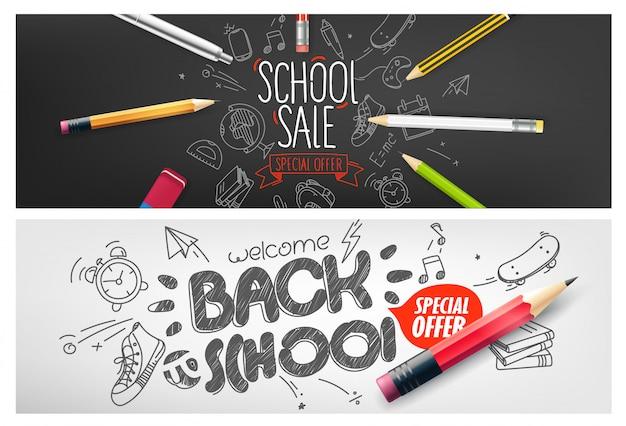 Powrót do szkoły banner z ofertą specjalną, zestaw kuponów specjalnych