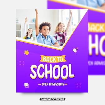 Powrót do szkoły cyfrowa ulotka promocyjna