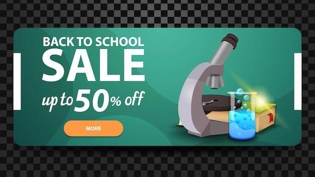 Powrót do szkoły, do 50% zniżki, baner internetowy ze zniżkami na twoją stronę z mikroskopem