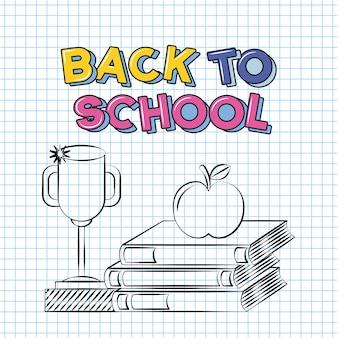 Powrót do szkoły doodle książki trofeum aplee ilustracji