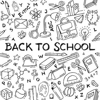 Powrót do szkoły. doodles wzór