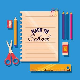 Powrót do szkoły dostaw płaskie ilustracja