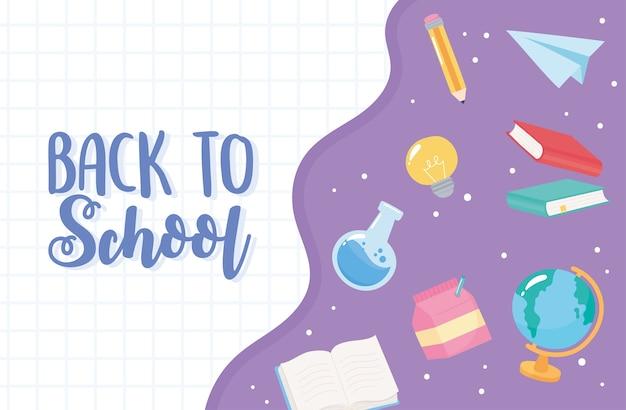Powrót do szkoły, edukacja podstawowa kreskówka dostarcza chemii kolby książki ołówek papierowy samolot