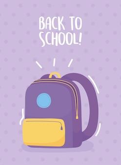 Powrót do szkoły, fioletowe tło plecaka, kreskówka edukacji podstawowej