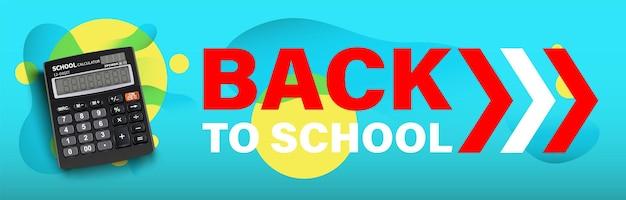 Powrót do szkoły jasne, kolorowe plakaty i banery na twoją stronę. wektor poziome banery - kolorowe abstrakcyjne tła z obiektem szkolnym i dostawami.