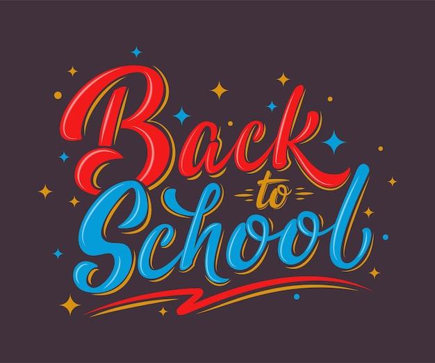 Powrót do szkoły kolorowy odręczny napis znak na granatowym