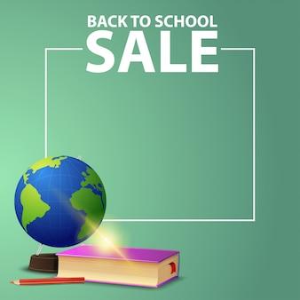 Powrót do szkoły, kwadratowy baner internetowy na swojej stronie