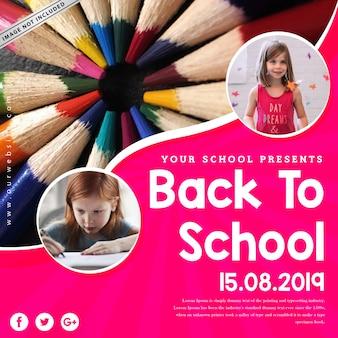 Powrót do szkoły kwadratowy szablon reklamy lub plakatu