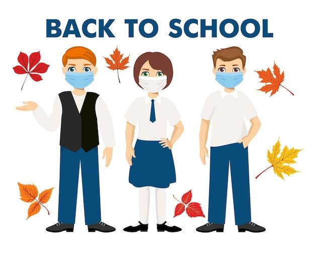 Powrót do szkoły. mundur dziecięcy w maskach sanitarnych. nowa normalna koncepcja. przyjaciele w szkole. dzieci w mundurkach.