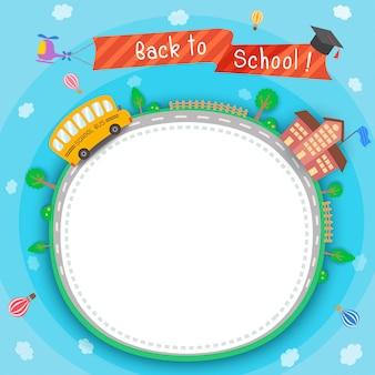 Powrót do szkoły na drodze