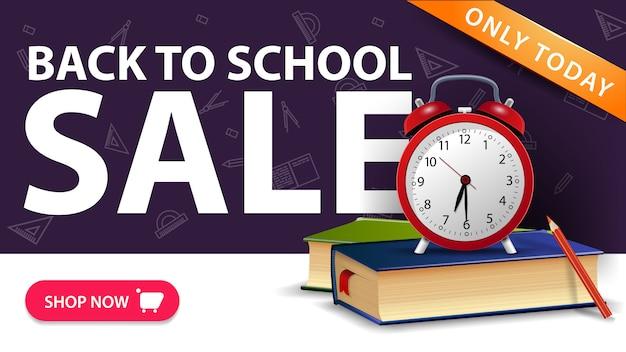 Powrót do szkoły, nowoczesny baner rabatowy z przyciskiem, podręczniki szkolne i budzik